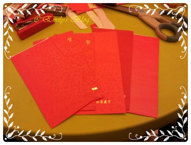 0218-紅包燈籠 (11)