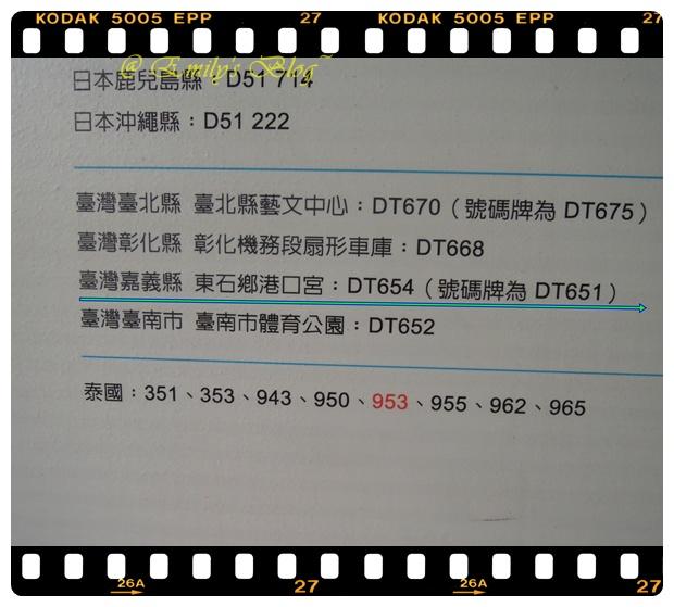 DSCN7931