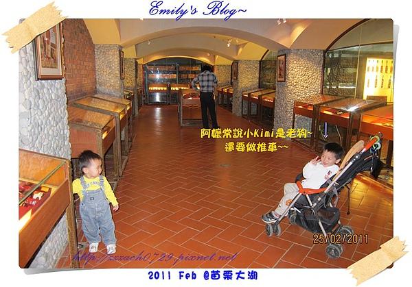 blog use (3).JPG