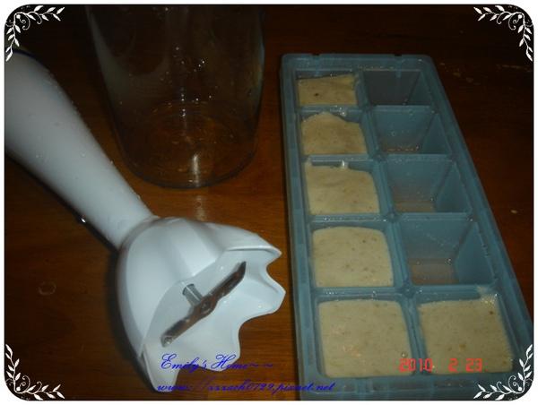 0223-副食品好幫手 (1).JPG