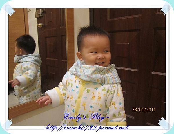 0128-新圍巾 (1).JPG