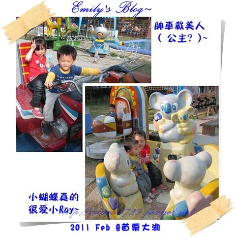 blog use (1).jpg