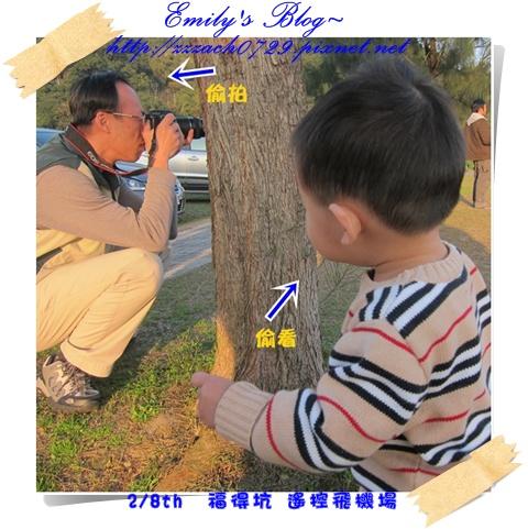 blog use.jpg
