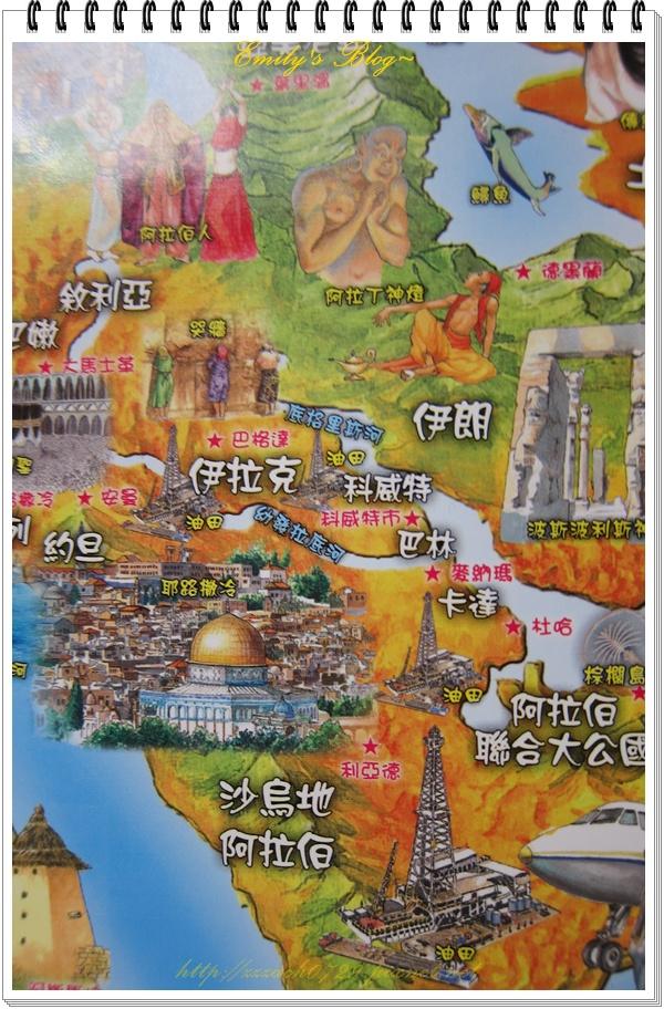 map1 (13).JPG