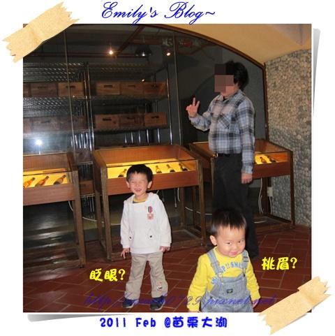 blog use (4).JPG