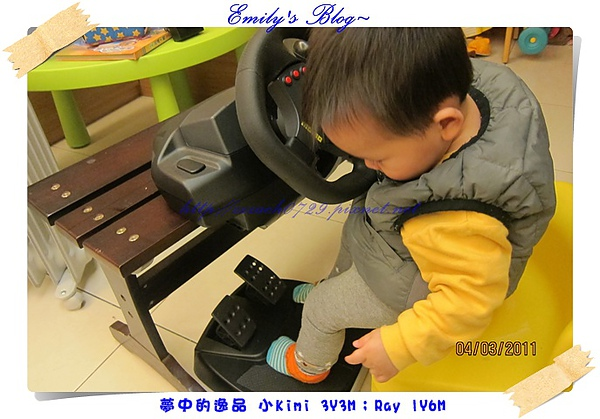 0303-new toy (1).JPG